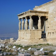 The Caryatids, Acropolis