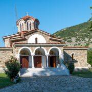 Baptistery of Saint Lydia