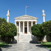 Athens Tours - Academy of Athens