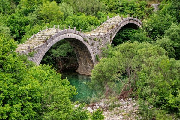 Epirus Tour - Vikos Gorge Bridge